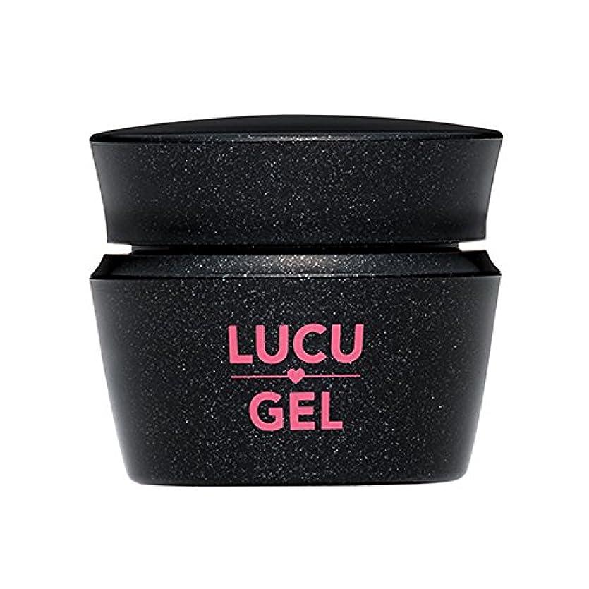 LUCUGEL カラージェル PKM10 3.5g マット UV/LED対応