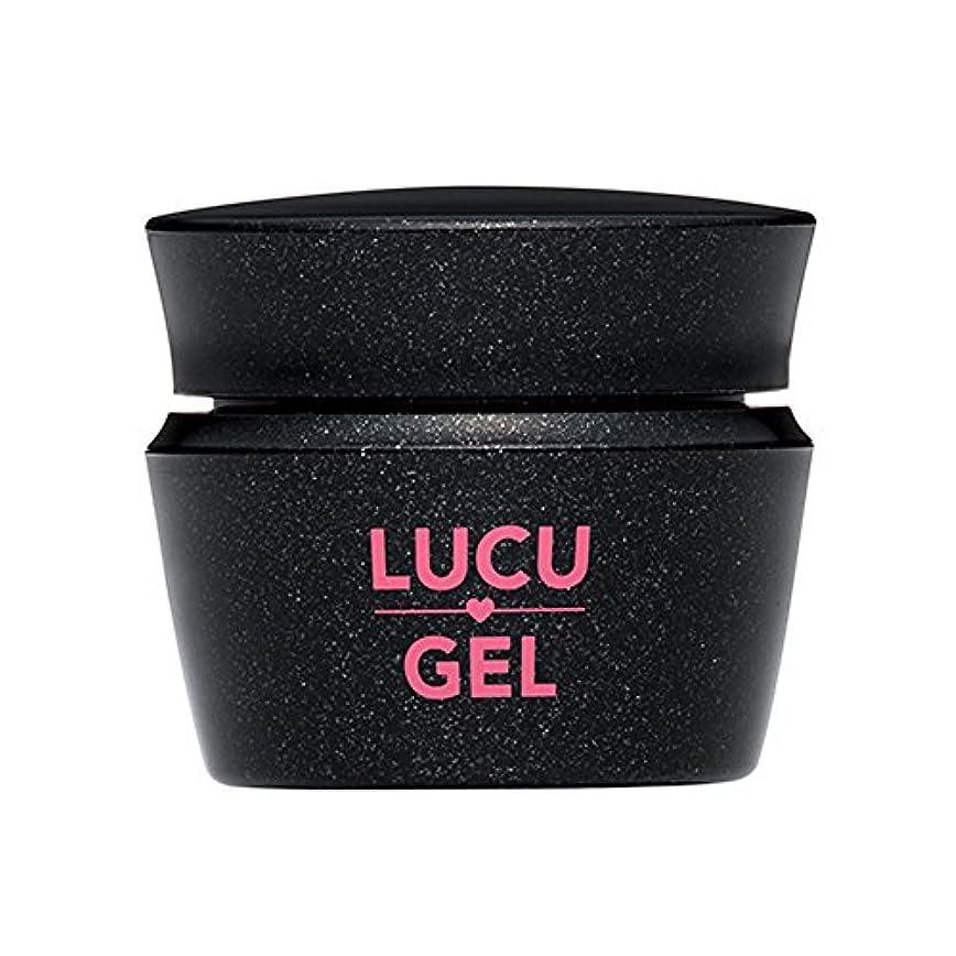 大宇宙薄暗いハグLUCUGEL カラージェル BLM11 3.5g マット UV/LED対応