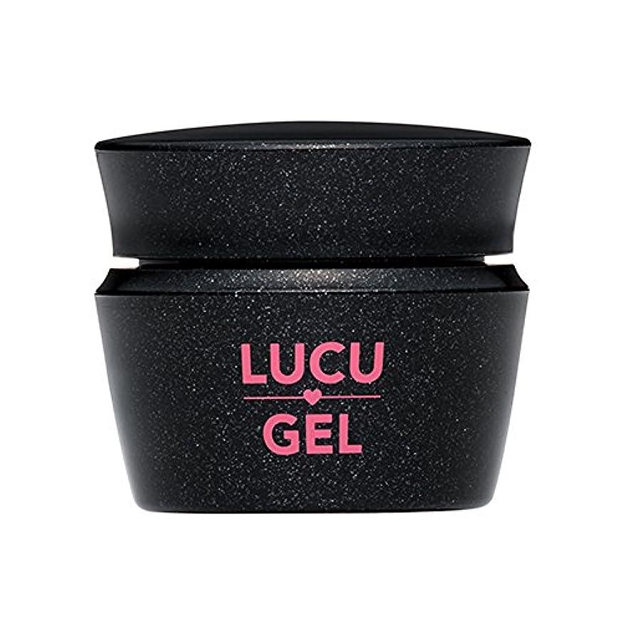 ナプキン最大限が欲しいLUCUGEL カラージェル PKM10 3.5g マット UV/LED対応