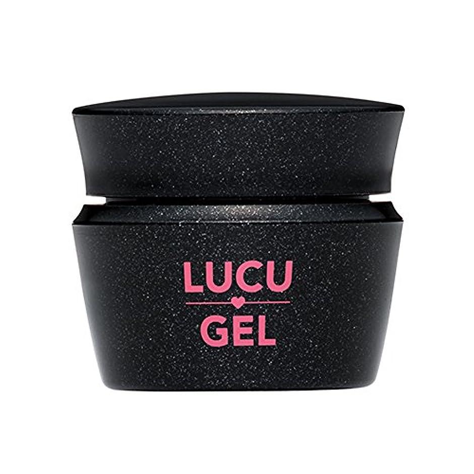 次へ個人的な水曜日LUCUGEL カラージェル PKM12 3.5g マット UV/LED対応