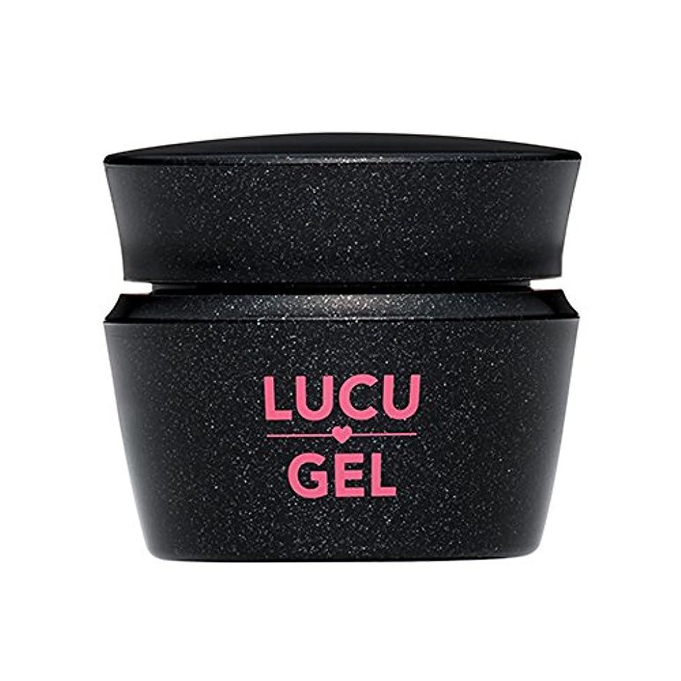 暴露するメイン規模LUCUGEL カラージェル PKM10 3.5g マット UV/LED対応