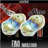 【リブレ/LIVRE】 Fino(フィーノ) チタニウムハンドルノブ 【ファイヤー/ゴールド】 【イージーカスタム特注品:2個入り】 (シマノ・ダイワ共通対応)