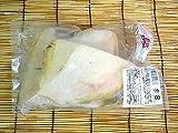 自然食品のたいよう 橘水産 北海道産 宗八カレイ(煮付け・フライ用) 3切れ 冷凍 2個セット