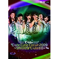 ℃-ute Cutie Circuit 2009~9月10日は℃-uteの日~