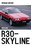 日産R30型スカイライン (カタログ・ヒストリー)