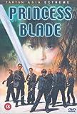 Princess Blade [DVD] [2001] by Yumiko Shaku