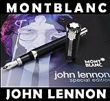 MONTBLANC モンブラン 特別限定版 ジョン レノン john lennon 万年筆 ペン先M 中字 [並行輸入品]
