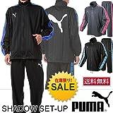 (プーマ) PUMA ジャージ上下 メンズ メンズ レディース 上下セット 2点セット ジャケット パンツ スポーツ 862216 862217 Sサイズ (82)Dシャドウ/Bパープル