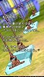 アナタヲユルサナイ - PSP 画像
