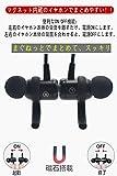 ブルートゥース イヤホン Doumall M2 Bluetooth イヤホン ワイヤレス ヘッドホン マグネット搭載 マイク付き ト IPX5防水 スポーツ仕様 黒