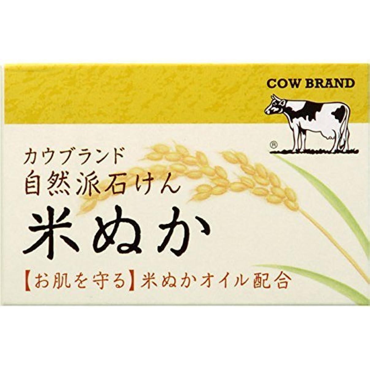 フェザー弁護人普遍的なカウブランド 自然派石けん 米ぬか 100g