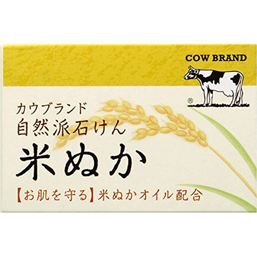 忌まわしいシャイニングモノグラフカウブランド 自然派石けん 米ぬか 100g