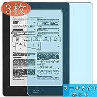 【3枚】 Sukix ブルーライトカット Onyx Boox Note 9.7 インチ Ebook Reader 自己修復 日本製素材 4H フィルム 保護フィルム 気泡無し 0.15mm 液晶保護 フィルム プロテクター 保護 フィルム(*非 ガラスフィルム 強化ガラス ガラス ) ブルーライト カット