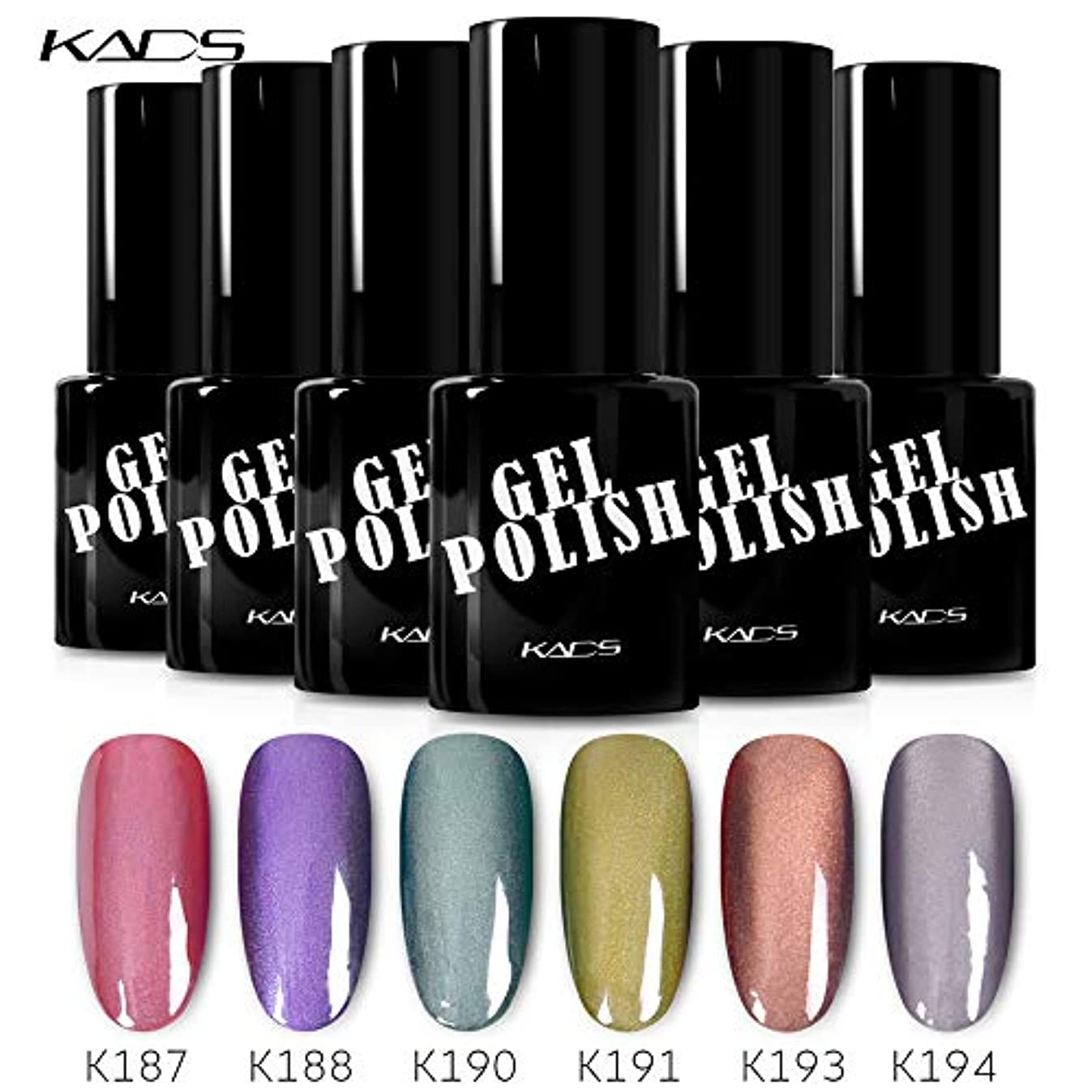 ステージ明快原始的なKADS カラージェル ジェルネイル カラーポリッシュ 6色入り キャッツアイジェル パープル/ピンク/グレー カラージェル UV/LED対応 艶長持ち (セット7)