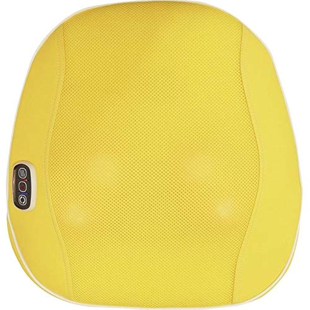 可塑性疫病雑品スマートマッサージャー パプリカ イエロー 【マッサージ機 軽い かるい かわいい 暖かい 温める きもちいい リラックス】