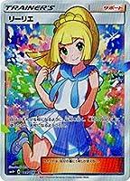 ポケモンカードゲーム/PK-SM4 +-119 Rierie SR