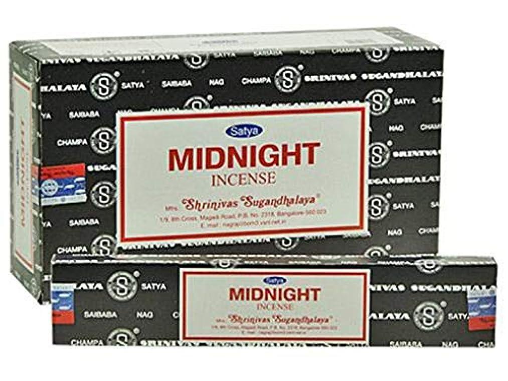 ワークショップ運命耕すSatya Nag Champa Midnight Incense Sticks – ボックス12パックby Satya