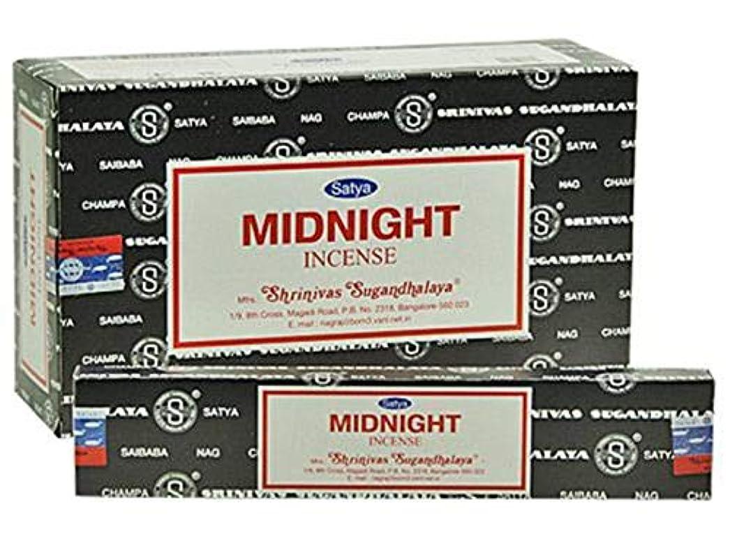 ダイヤル打倒レタッチSatya Nag Champa Midnight Incense Sticks – ボックス12パックby Satya