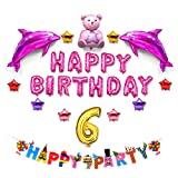 6歳 お 誕生 日 プレゼント 女の子 イルカ ピンク ハッピーバースデー パーティー 飾り用 バルーン 風船 空気入れ ポンプ付き セット