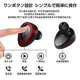 Bluetooth イヤホン ワイヤレス 高音質 スポーツ ブルートゥース イヤホン 両耳 片耳 ミニ ワンボタン設計 マグネット吸着 マイク内蔵 通話 ノイズキャン iPhone Android対応 TWS-K2改良版 (レッド)