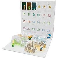Disney(ディズニー) Disney Animators' Collection Advent Calendar ディズニーアニメーターのコレクションアドベントカレンダー [並行輸入品]