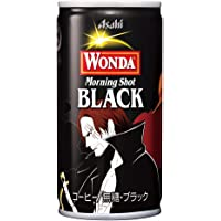 アサヒ ワンダ モーニングショット ブラック デザイン缶 185g×30缶
