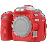 Foluu Nikon D7500 ケース シリコン保護カバー 耐衝撃 滑り止め 汚れ防止 ニコンD7500 用 ソフトケースカバー (Nikon D7500, レッド)