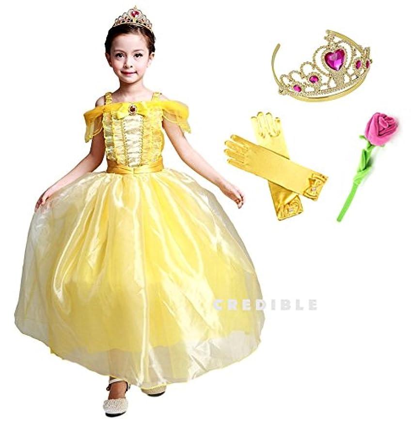 スムーズにポスト印象派意図的CREDIBLE 子供 用 プリンセス ドレス コスチューム 豪華5点セット ? イエロー ( プリンセスドレス , ハートのティアラ , リボン付きグローブ , 薔薇のお花 , CREDIBLEオリジナルグッズ ) 120cm NT5002
