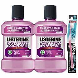 【まとめ買い】薬用 リステリン トータルケア マウスウォッシュ 歯ブラシ付 1000ml×2個