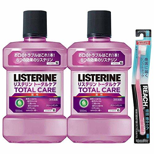 [医薬部外品] 薬用 リステリン マウスウォッシュ トータルケア 歯ブラシ付 1000mL×2個【まとめ買い】