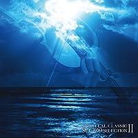 Spiritual Classic Sugizo Selection 2 by Sugizo (2015-07-08)