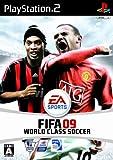 「FIFA 09」の画像