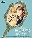 【早期購入特典あり】彼は秘密の女ともだち(チケットホルダー付) [Blu-ray]