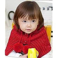 ニット帽 ベビー 赤ちゃん キッズ 用 ケープ ボンボン付き (赤)
