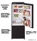 パナソニック 冷蔵庫 2ドア 168L マットビターブラウン NR-B17BW-T