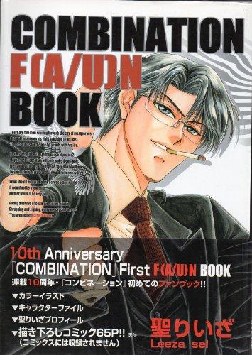 Combination f(a/u)n book (KOBUNSHA COMIC)の詳細を見る
