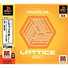 MajorWave1500 2000EC7 LATTICE(ラティス)