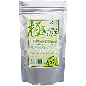 フードインパクト 柚子粉末極 100g
