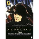 ナポレオン [DVD]