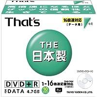 太陽誘電製 That's DVD+Rデータ用 16倍速4.7GB 10mmPケース10枚入 DR+47WTY10PN