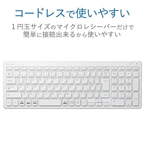 『エレコム キーボード ワイヤレス コンパクト テンキー付き パンタグラフ 薄型 ホワイト TK-FDP099TWH』の1枚目の画像