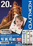 Amazon.co.jpコクヨ インクジェット 印画紙原紙 高光沢 L判 20枚 KJ-D11L-20