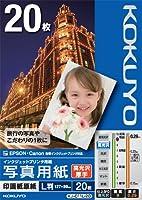 コクヨ インクジェット 印画紙原紙 高光沢 L判 20枚 KJ-D11L-20