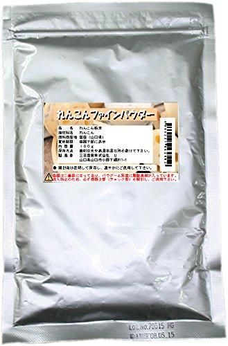 れんこんパウダー(蓮根パウダー) (100g)