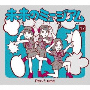 Perfume【2020年版】人気曲ランキングTOP10!ライブで人気のあの曲は何位にランクイン?の画像
