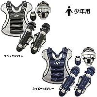 ハタケヤマ hatakeyama 軟式用 キャッチャーギア 少年用 ジュニア 防具4点セット CGN-JT-P-L-TG