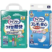 【セット買い】ライフリー 大人用おむつ パンツ + パッドセット