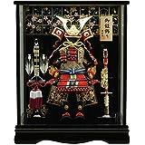 五月人形 鎧 ケース飾り 4号幅39cm[fz-108]