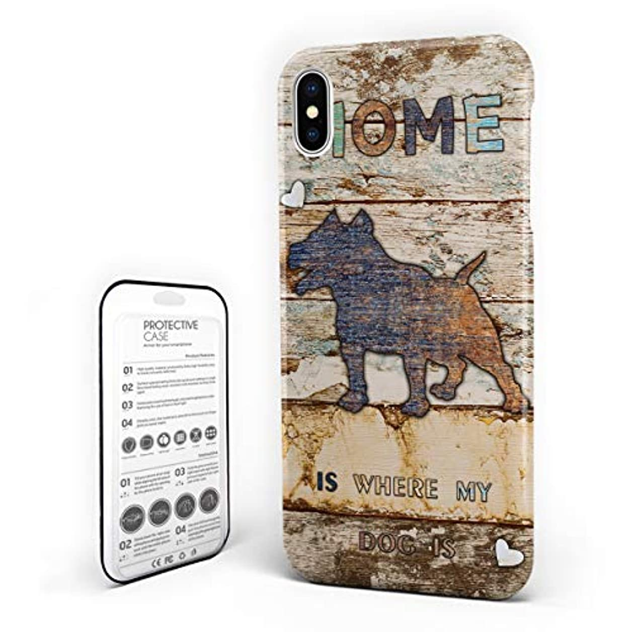 検索エンジン最適化現代の関数iPhone 6 Plus/iPhone 6s Plus カバー 木の板 犬 家 ケース 全面保護 指紋防止 耐衝撃 すり傷防止 超耐久 スマホケース 防塵 薄型 アイフォン ケース カバー 携帯ケース 携帯カバー