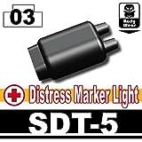 Amazon.co.jpAFM マーカーライト SDT-5 ブラック